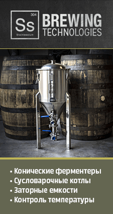 ������������ SS Brewing Technologies